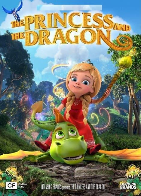 انیمیشن The Princess and The Dragon پرنسس و اژدها